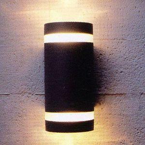 Vonkajšie svietidlo Focus 2-plameňové, antracitové
